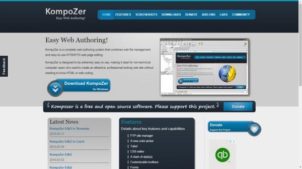 نرم افزار طراحی سایت KompoZer