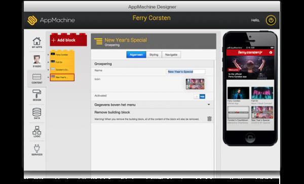 ساخت اپلیکیشن با AppMachine